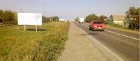 Билборд №182906 в городе Посад-Покровское (Херсонская область), размещение наружной рекламы, IDMedia-аренда по самым низким ценам!