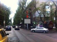 Бэклайт №183344 в городе Днепр (Днепропетровская область), размещение наружной рекламы, IDMedia-аренда по самым низким ценам!