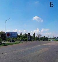Билборд №183604 в городе Золотоноша (Черкасская область), размещение наружной рекламы, IDMedia-аренда по самым низким ценам!