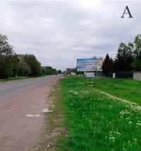 Билборд №183605 в городе Золотоноша (Черкасская область), размещение наружной рекламы, IDMedia-аренда по самым низким ценам!