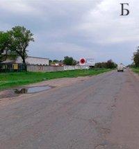 Билборд №183606 в городе Золотоноша (Черкасская область), размещение наружной рекламы, IDMedia-аренда по самым низким ценам!