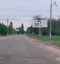 Билборд №183642 в городе Канев (Черкасская область), размещение наружной рекламы, IDMedia-аренда по самым низким ценам!