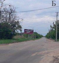 Билборд №183643 в городе Канев (Черкасская область), размещение наружной рекламы, IDMedia-аренда по самым низким ценам!