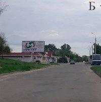 Билборд №183645 в городе Канев (Черкасская область), размещение наружной рекламы, IDMedia-аренда по самым низким ценам!