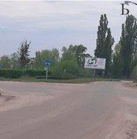 Билборд №183649 в городе Канев (Черкасская область), размещение наружной рекламы, IDMedia-аренда по самым низким ценам!