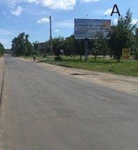 Билборд №183655 в городе Ватутино (Черкасская область), размещение наружной рекламы, IDMedia-аренда по самым низким ценам!