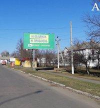 Билборд №183657 в городе Ватутино (Черкасская область), размещение наружной рекламы, IDMedia-аренда по самым низким ценам!