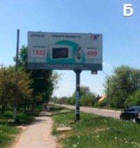 Билборд №183658 в городе Ватутино (Черкасская область), размещение наружной рекламы, IDMedia-аренда по самым низким ценам!