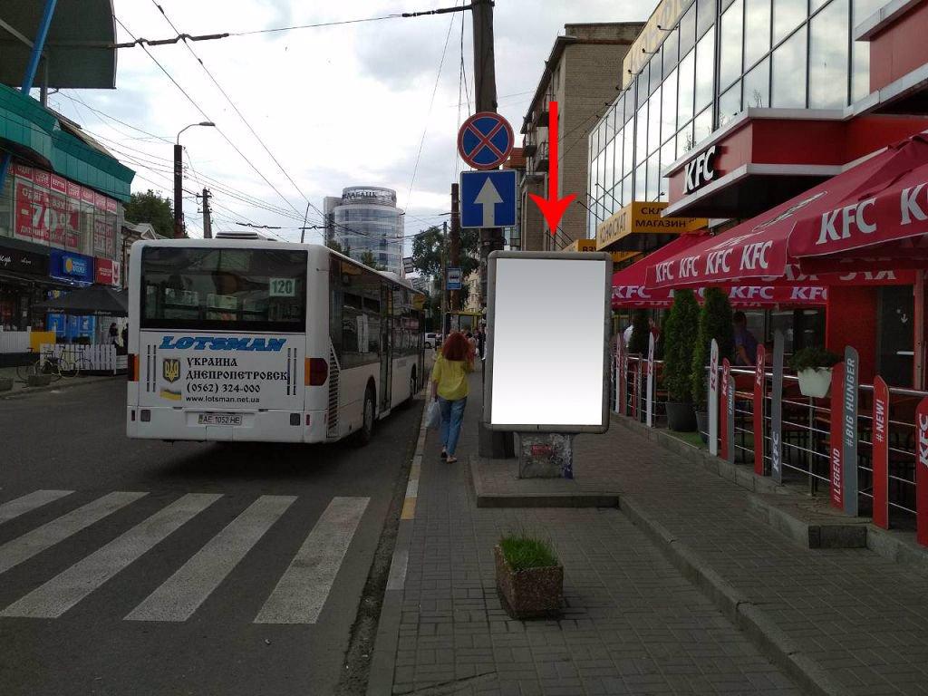 Ситилайт №184247 в городе Днепр (Днепропетровская область), размещение наружной рекламы, IDMedia-аренда по самым низким ценам!