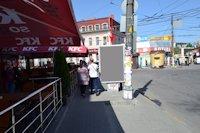 Ситилайт №184248 в городе Днепр (Днепропетровская область), размещение наружной рекламы, IDMedia-аренда по самым низким ценам!