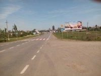Билборд №184286 в городе Татарбунары (Одесская область), размещение наружной рекламы, IDMedia-аренда по самым низким ценам!