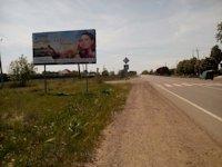 Билборд №184287 в городе Татарбунары (Одесская область), размещение наружной рекламы, IDMedia-аренда по самым низким ценам!