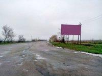 Билборд №185662 в городе Тульчин (Винницкая область), размещение наружной рекламы, IDMedia-аренда по самым низким ценам!