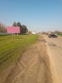 Билборд №185695 в городе Ильинцы (Винницкая область), размещение наружной рекламы, IDMedia-аренда по самым низким ценам!