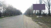 Билборд №186071 в городе Светловодск (Кировоградская область), размещение наружной рекламы, IDMedia-аренда по самым низким ценам!