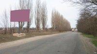 Билборд №186072 в городе Светловодск (Кировоградская область), размещение наружной рекламы, IDMedia-аренда по самым низким ценам!