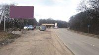 Билборд №186086 в городе Знаменка (Кировоградская область), размещение наружной рекламы, IDMedia-аренда по самым низким ценам!