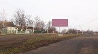 Билборд №186091 в городе Компанеевка (Кировоградская область), размещение наружной рекламы, IDMedia-аренда по самым низким ценам!
