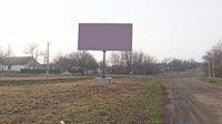 Билборд №186092 в городе Компанеевка (Кировоградская область), размещение наружной рекламы, IDMedia-аренда по самым низким ценам!