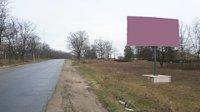 Билборд №186099 в городе Новгородка (Кировоградская область), размещение наружной рекламы, IDMedia-аренда по самым низким ценам!