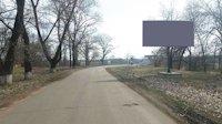 Билборд №186101 в городе Онуфриевка (Кировоградская область), размещение наружной рекламы, IDMedia-аренда по самым низким ценам!