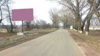 Билборд №186102 в городе Онуфриевка (Кировоградская область), размещение наружной рекламы, IDMedia-аренда по самым низким ценам!