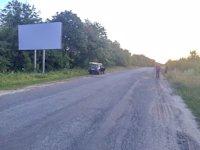 Билборд №186114 в городе Марковка (Луганская область), размещение наружной рекламы, IDMedia-аренда по самым низким ценам!