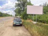 Билборд №186127 в городе Старобельск (Луганская область), размещение наружной рекламы, IDMedia-аренда по самым низким ценам!