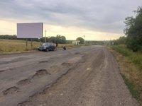 Билборд №186136 в городе Меловое (Луганская область), размещение наружной рекламы, IDMedia-аренда по самым низким ценам!
