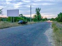 Билборд №186142 в городе Рубежное (Луганская область), размещение наружной рекламы, IDMedia-аренда по самым низким ценам!