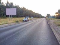 Билборд №186144 в городе Рубежное (Луганская область), размещение наружной рекламы, IDMedia-аренда по самым низким ценам!