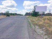 Билборд №186147 в городе Северодонецк (Луганская область), размещение наружной рекламы, IDMedia-аренда по самым низким ценам!