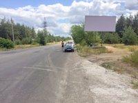 Билборд №186149 в городе Северодонецк (Луганская область), размещение наружной рекламы, IDMedia-аренда по самым низким ценам!