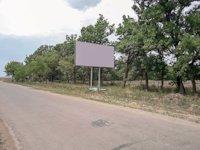Билборд №186265 в городе Петровка (Одесская область), размещение наружной рекламы, IDMedia-аренда по самым низким ценам!