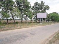 Билборд №186266 в городе Петровка (Одесская область), размещение наружной рекламы, IDMedia-аренда по самым низким ценам!