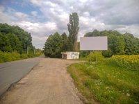Билборд №186267 в городе Саврань (Одесская область), размещение наружной рекламы, IDMedia-аренда по самым низким ценам!