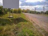 Билборд №186270 в городе Саврань (Одесская область), размещение наружной рекламы, IDMedia-аренда по самым низким ценам!