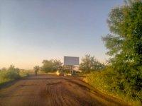 Билборд №186277 в городе Тарутино (Одесская область), размещение наружной рекламы, IDMedia-аренда по самым низким ценам!