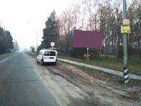 Билборд №186331 в городе Вараш (Ровенская область), размещение наружной рекламы, IDMedia-аренда по самым низким ценам!