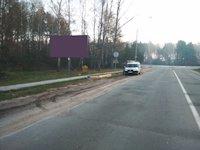 Билборд №186332 в городе Вараш (Ровенская область), размещение наружной рекламы, IDMedia-аренда по самым низким ценам!