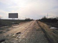 Билборд №186358 в городе Николаевка (Сумская область), размещение наружной рекламы, IDMedia-аренда по самым низким ценам!