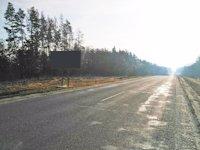 Билборд №186360 в городе Недригайлов (Сумская область), размещение наружной рекламы, IDMedia-аренда по самым низким ценам!