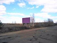 Билборд №186366 в городе Свесса (Сумская область), размещение наружной рекламы, IDMedia-аренда по самым низким ценам!