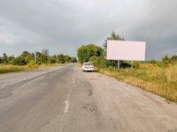 Билборд №186537 в городе Нетишин (Хмельницкая область), размещение наружной рекламы, IDMedia-аренда по самым низким ценам!