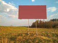 Билборд №186620 в городе Репки (Черниговская область), размещение наружной рекламы, IDMedia-аренда по самым низким ценам!