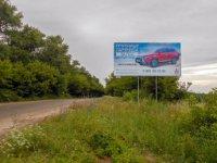 Билборд №186629 в городе Носовка (Черниговская область), размещение наружной рекламы, IDMedia-аренда по самым низким ценам!