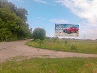 Билборд №186631 в городе Носовка (Черниговская область), размещение наружной рекламы, IDMedia-аренда по самым низким ценам!