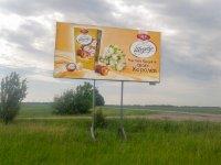 Билборд №186632 в городе Носовка (Черниговская область), размещение наружной рекламы, IDMedia-аренда по самым низким ценам!