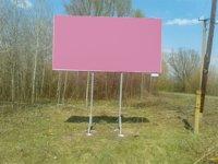 Билборд №186634 в городе Талалаевка (Черниговская область), размещение наружной рекламы, IDMedia-аренда по самым низким ценам!