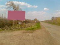 Билборд №186636 в городе Талалаевка (Черниговская область), размещение наружной рекламы, IDMedia-аренда по самым низким ценам!